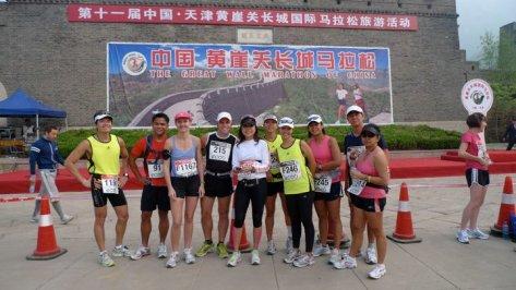 Great Wall friends