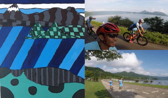 Best of Luck in Japan Ironman Jong, Gregie, Harley, Samuel, Patrick, Anna, Miguel & Matt