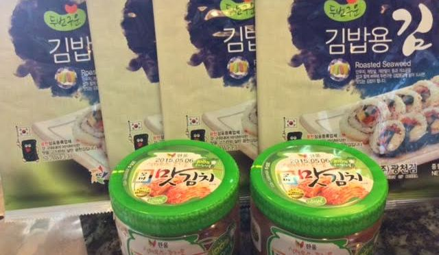 Cool Stuff to Buy at Your Local Korean Grocery Store