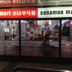 Korean Shop